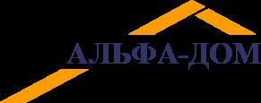 Альфа-Дом